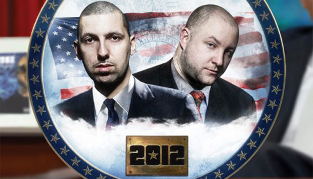 1982 (Statik Selektah, Termanology) 2012 Album Release Party Recap, Video